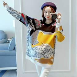 2018 зимние свободные для беременных свитер Одежда для беременных Для женщин шерсть осень-зима Топ для беременных трикотажные толстовки