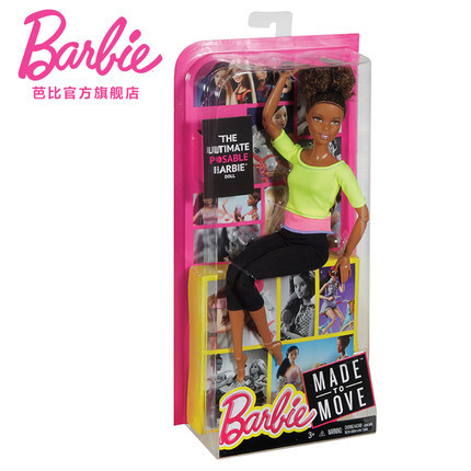 Barbie Original Brand 1 Pcs 3 Style Choice Multivariant Style Of Dolls The Girl A Birthday Present Girl Toys Gift Boneca DHL81