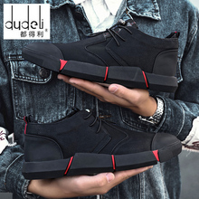 NEW Brand High quality all Black Men #8217 s leather casual shoes Fashion Breathable Sneakers fashion flats big plus size 45 46 LG-11 cheap dudeli Rubber Men casual shoes Lace-Up Fits true to size take your normal size Basic Solid Massage Waterproof Disposable