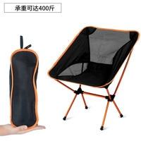 Outdoor klappstuhl mond angeln camping tragbare aluminium legierung strand direktor|Camping Stuhl|   -