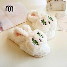 Millffy Summer silky velvet fish mouth big eyes adorable bunny rabbit slippers waterproof non-slip indoor home slippers
