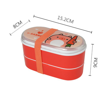 High Quality Plastic Lunch Box 600ml 1