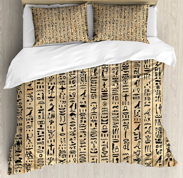 Egyptian Duvet Cover Set Ancient Hieroglyphs Grunge Pattern On Stripes Archeology History Language Decor Bedding Brown