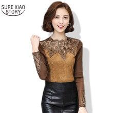 Новое поступление 2017 года модная Корейская стильная женская обувь кружевная блузка с Длинные рукава Hollow Элегантный Для женщин блузка 396B 30