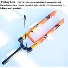 Велосипедная вилка с пневматической подвеской MTB 100-120 мм 1720 г 32 мм 26 27,5 29 дюймов, цена за производительность выше, чем SID EPIXON