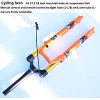 MTB air suspension fork bicycle plug stroke 100 120MM 1720g 32MM 26 27.5 29 inch performance price is higher than SID EPIXON