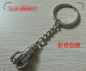 Image 2 - 5 pçs chaveiro! moda novidade liga de zinco metal broca tubo broca chaveiro chaveiro carro chaveiro criativo localizador chave titular amigos presente