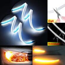 2x60 см, белый, желтый, последовательный гибкий светодиодный дневной светильник DRL для головы, светильник в полоску, дневной ходовой светильник с желтой поворотной сигнальной лампой