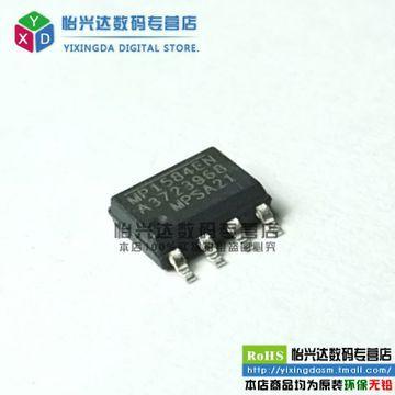 Транзистор 5 . MP1584EN/lf/z MP1584EN SOP8