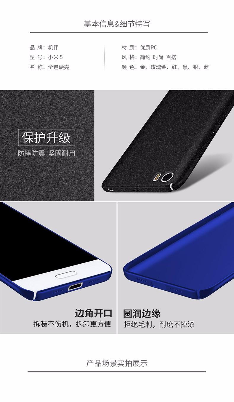 Moda dysk matte case dla xiaomi mi5 przypadki mi5s xiaomi mi 5S case mi 5 360 pełna ochrona pokrywy plastikowe etui na telefony P18 12