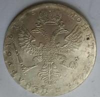 Nice Russian Empire 1725 Ruble Ekaterina I In 90 Silver Exact Copy