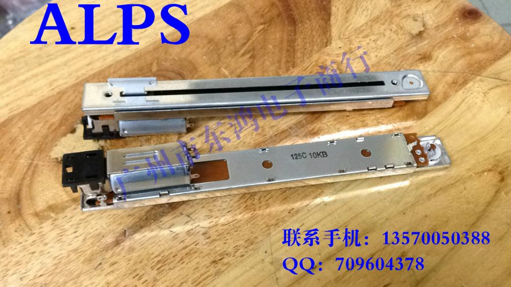 2PCS/LOT ALPS motor drive type 12.8 cm sliding potentiometer B10K, 8MM axis, T type 6 cm single joint sliding potentiometer b10k 8t handle