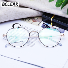 BCLEAR New Polygonal Glasses Frame Square Optical Eyeglasses Women Vintage 2018 Metal Polygon Eye High Quality