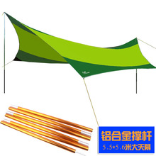 Flytop 5-8 person 550 * 560cm rain proof beach fishing awning canopy tarp outdoor sun shelter park camping pergola canopy tent