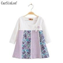 2017 Autumn Girls T-shirt Three Quarter Sleeve Cotton Patchwork Striped Lace White Fashion Style Kids t shirts Tops Long Shirts