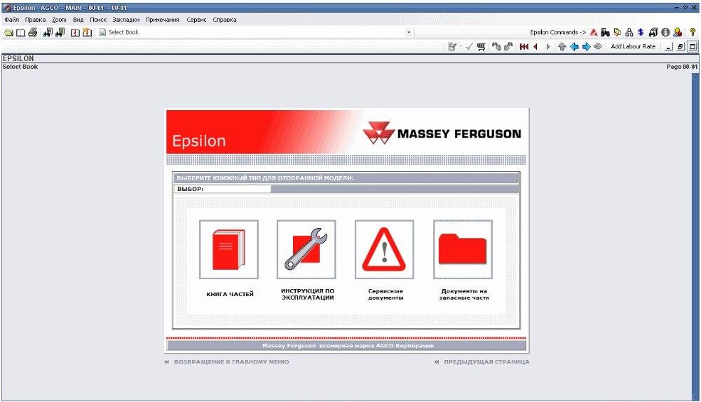 Mey Ferguson Wiring Diagram on 302 distributor diagram, 302 transmission diagram, 302 sensor diagram, 302 engine diagram, 302 radiator diagram,