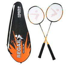 REGAIL 88g 2 Player Badminton Racket Replacement Set Carbon Fiber Badminton Racquet Ultra Light Badminton Racket with Bag(China)