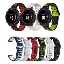 Bracelet de montre en Silicone pour Garmin Forerunner 220 230 235 630 620 735 approche S20 S6 S5 GPS Sport montre intelligente