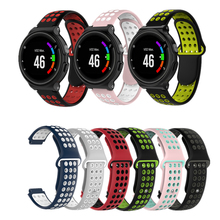 Silicone Wrist Strap Watch Band for Garmin Forerunner 220 230 235 630 620 735 Approach S20 S6 S5 GPS Sport Smart Watch