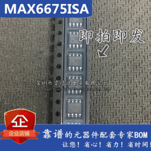 FreeShipping  MAX6675ISA  MAX6675 SOP-8 2pcs06 ice2pcs06 sop 8