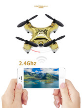 цена на Aircraft Remote Control Mini-UAV Folding Fixed Height Four-Axis Aircraft Aerial Photography Remote Contro Aircraft Model Boy Toy