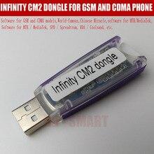 Najnowsza wersja China agent Infinity Box Dongle Infinity CM2 Box Dongle do telefonów GSM i CDMA