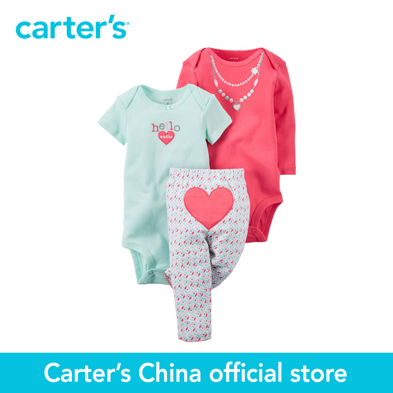Carter s 3 pcs baby children kids Little Character Set 126G370 sold by Carter s China