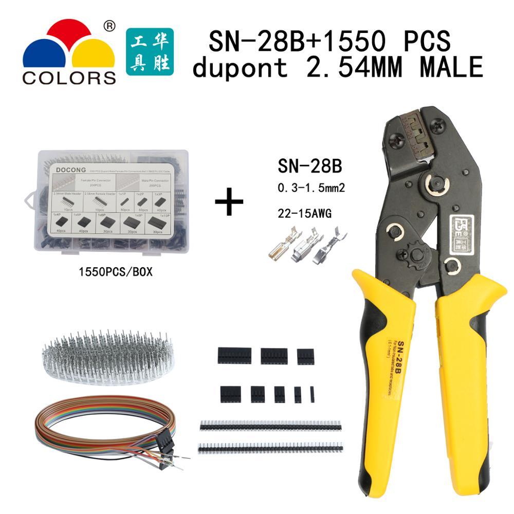 SN 28B dupont crimp tool 1550PCS 2 54mm Dupont Connector Kit PCB Headers Housing Male Female