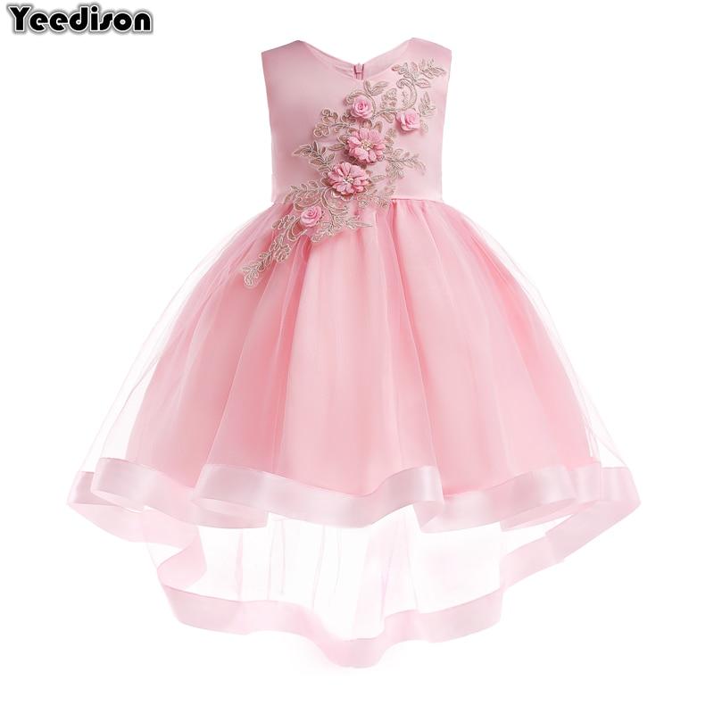 Flower     Girls     Dress   2018 New V neck Princess Party Children Wedding   Dresses   For   Girls   Costumes Cute Tulle Kids   Dresses   10 Years