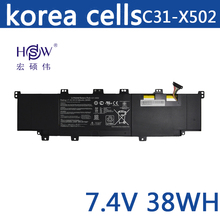 HSW Laptop Battery for Asus Vivobook C21-x502 X502 Batteries X502c battery laptop X502ca Series