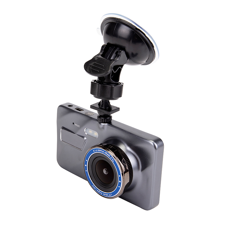 4 Inch 2.5D LCD Screen Driving Recorder Car DVR Night Vision Mini Camera Camera Video4 Inch 2.5D LCD Screen Driving Recorder Car DVR Night Vision Mini Camera Camera Video
