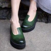 Artmu Original New Platform Wedge Heels Women Shoes Thick Heels Genuine Leather Handmade Shallow Mouth Round Toe Pumps 155820L