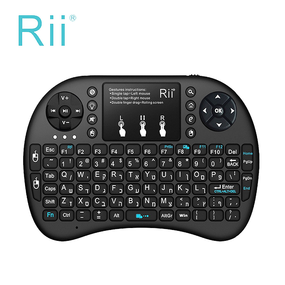 Rii i8+ 2.4G Wireless keyboard English Russian Spanish keyboard with Backlight Air Mouse ...