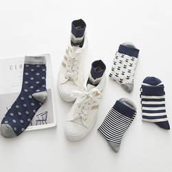 20 пар/лот 2016 новые мужские носки в ретро трубке оптовая продажа Хлопковых Носков ретро жаккардовые носки