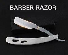 HAWARD Men's Straight Razor Barber Razor Antique Silver Folding Shaving Knife Men Shaving Barber Tools 10 Blades barber straight razor shaving pocket knife men shaver double edge blades fold knife barber rasoir 10 blades