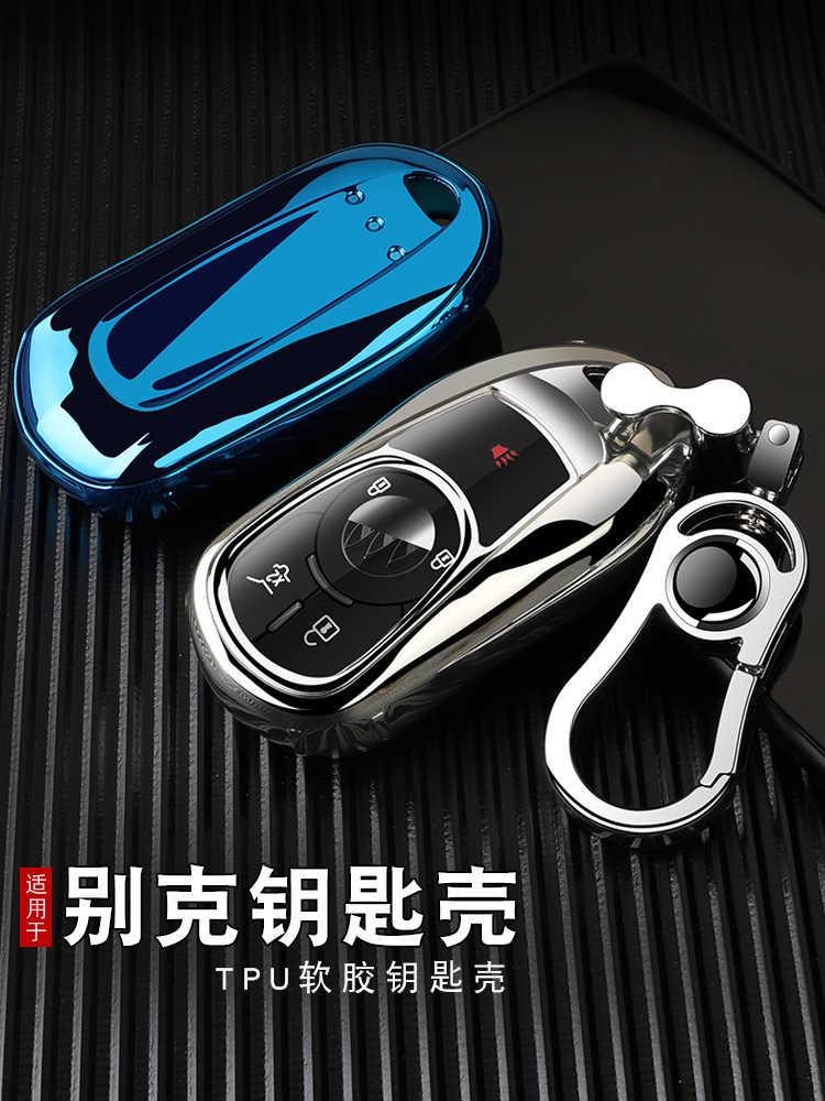 Мягкий защитный чехол из ТПУ для ключей OPEL Astra Buick ENCORE ENVISION, новые кольца для Лакросса, защитный чехол для стайлинга автомобиля