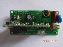 Модуль передачи данных-BWP09 + модуль шасси (включая все периферийные компоненты BWP09).