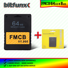 Bitfunx送料mcbootメモリカード (fmcb) 64メガバイト (1.966新バージョン & 新機能) + 8/16/32/128/mbメモリカードパック