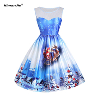 Himanjie Christmas Full Moon Print Elk And Sleds Patterns Mesh Dresses Style Slim Waist Lace Mesh
