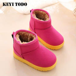 Детские зимние сапоги, зимняя обувь для мальчиков и девочек, обувь из хлопка, короткие сапоги, нескользящая теплая обувь, детская зимняя