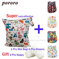 2017 Newborn Set 0 3 Baby Care Set Kit 1 Pcs 30*40Cm Wet Bag+4Pcs Diapers Give 4Pcs Nappy Super Cost effective 9 Pcs Gift Set