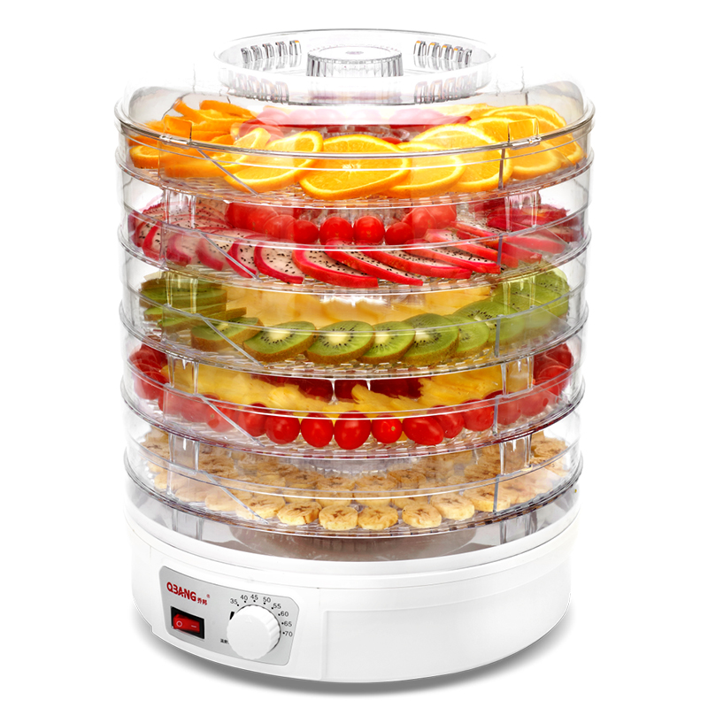 Fruit vegetable meat and herb  professional food processors household dehydrational dryer machine 5 layers fruit and vegetable fruit milk mask machine machine of the fruit of household homemade diy automatic whitening and hydrating fac