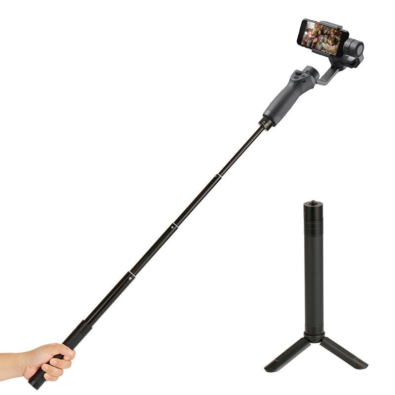 Smooth 4 Extension Pole Stick 29 inch Extendable Telescopic Rod Monopod Tripod for DJI OSMO mobile 2 Gimba,Feiyu Vimble 2 G6 G5 handheld ptz tripod with extended self timer extension bracket for dji osmo mobile