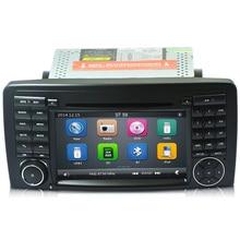 7 Inch Car DVD Player GPS Navigator System For Mercedes Benz R CLASS W251 R280 R300