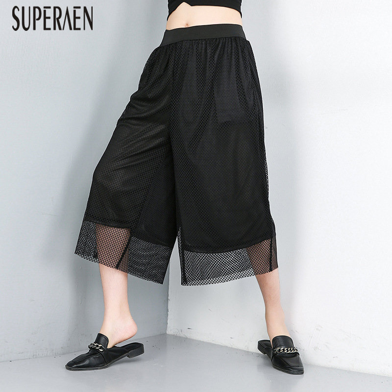 SuperAen 2019 Summer New Elastic Waist Women   Wide     Leg     Pants   Wild Casual Fashion   Pants   Female Pluz Size Loose Europe Ladies   Pants