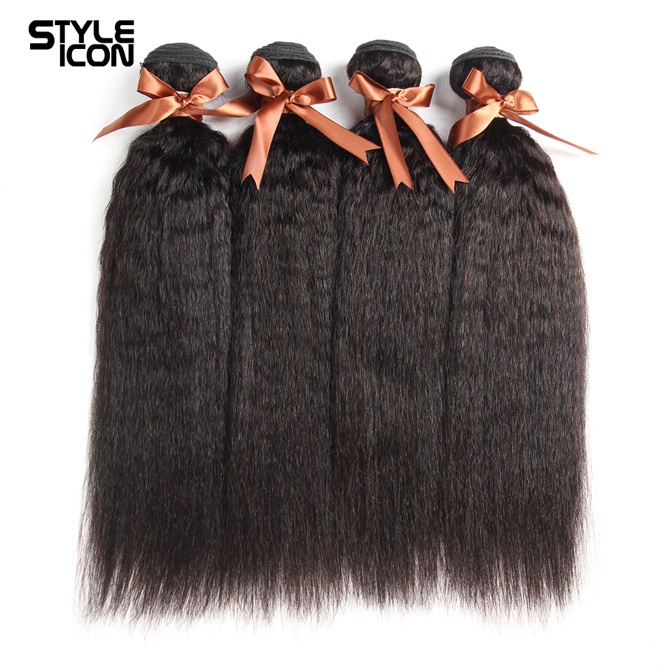 Styleicon Hair 4 Bundles Kinky Straight Human Hair Weave Bundles Peruvian 100% Human Hair Extensions Free Shipping