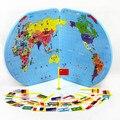 Деревянные игрушки деревянные игрушки Деревянные развивающие игрушки головоломки национальный флаг трехмерную карту мира