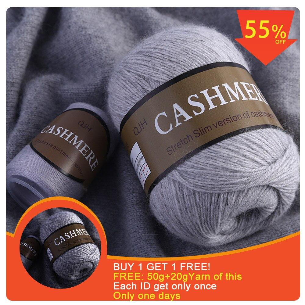 Nouvelle Promotion 1 balle x50g Soft Baby mongol Pure cashmere main tricot Fil de Laine 18