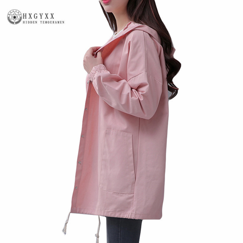 Women   Trench   Coat Plus Size Drawstring Hem Long Sleeve Hooded Outwear Casual Windbreaker Female Overcoat Casaco Feminino Okc141