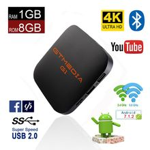 цена GTmedia G1 Mini Smart Android 7.1 TV Box 1GB RAM 8GB ROM Amlogic S905W 2.4GHz WiFi 1.5GHz 4K 64Bit HD WIFI Media Player IPTV в интернет-магазинах